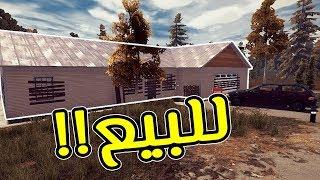 محاكي الحرامي +3 | المخبأ الجديد! Thief Simulator