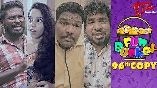 Fun Bucket | 96th Episode | Funny Videos | Harsha Annavarapu | #TeluguComedyWebSeries