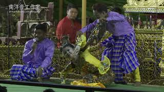 Myanmar Traditional Performance HLG
