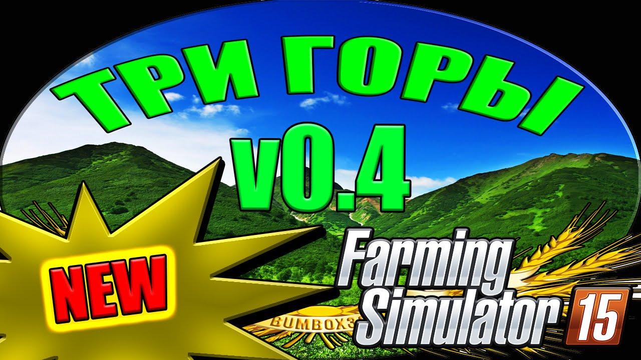 Farming simulator 15 (2014) скачать через торрент игру.
