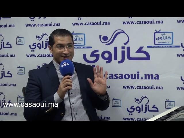 لقاء صحفي فني رفقة الإعلامية سارة عدوي بمقر القناة المتميزة