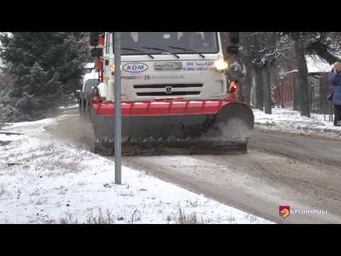 Уборка снега  в г.о.Бронницах (9.01.20)