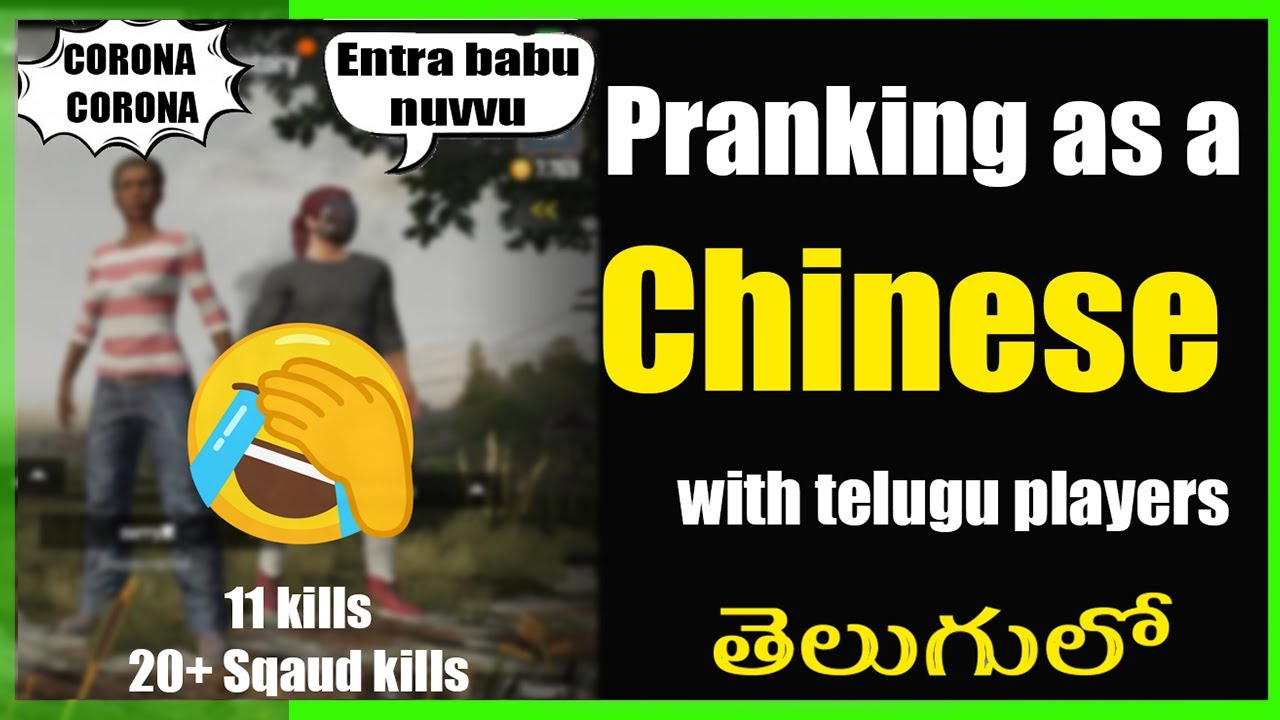 Pranking as a Chinese Pubg Player with Random Telugu Teammates | Gopi Naveen