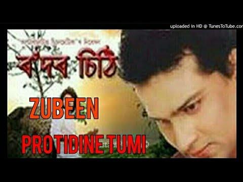 Pratidin A Tumi Ahi Diya Apahi Ful Music Track Assam Music Edit