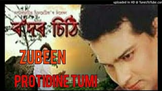 Pratidin a Tumi ahi Diya apahi ful (((music track))) Assam Music Edit
