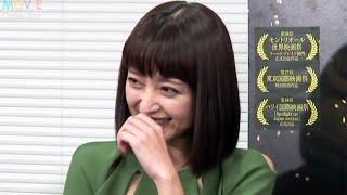 安達祐実/『花宵道中』女性限定試写イベント (作品詳細はこちら) htt...