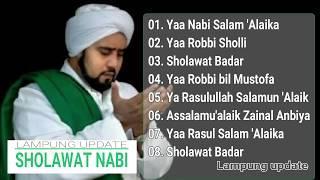 SHOLAWAT NABI MUHAMMAD (SAW) MERDU &DAHSYAT