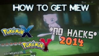 Pokemon X and Y How To Get Mew *NO HACKS*