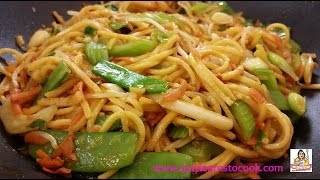 Amy's Vegetable Lo Mein - Breville Hot Wok Bew600xl