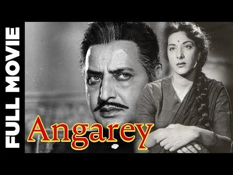 Angarey (1954) Full Movie | अंगारे | Pran, Nargis, Jeevan