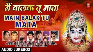 Main Balak Tu Mata I Devi Bhajans, ANURADHA PAUDWAL, NARENDRA CHANCHAL, BABLA MEHTA,Navratri Special