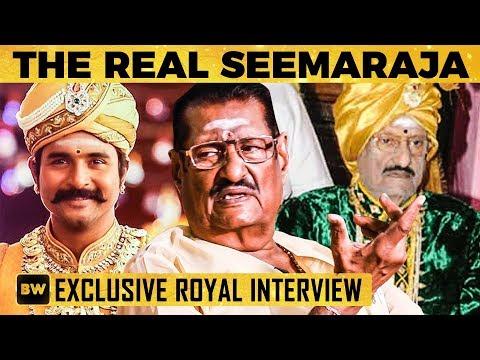 The Real Story of Seemaraja - Singampatti Zamindar | Sivakarthikeyan | MY 338
