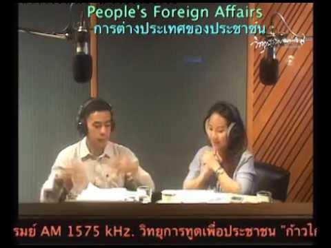 saranrom radio AM1575 kHz : เราคืออาเซียน [18-08-2559]