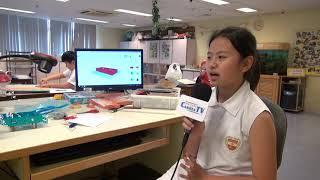 Publication Date: 2019-07-12 | Video Title: Science team 201819 Interview