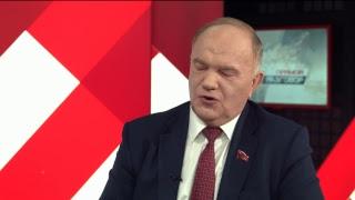 Смотреть видео Прямой разговор с Геннадием Зюгановым (Москва, 26.03.2018) онлайн