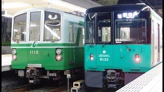 【第5編成】神戸市営地下鉄6000形6133F 営業運転開始!