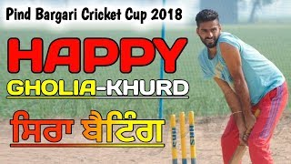 Happy Gholia-Khurd Great Batting Performance Pind Bargari Cricket Cup 2018 || Punjab Casco Cricket