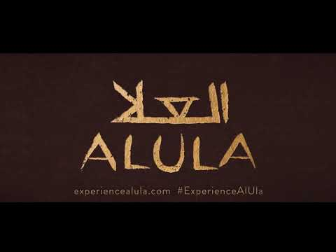 Alula Old Town reopens to guests in Saudi Arabia