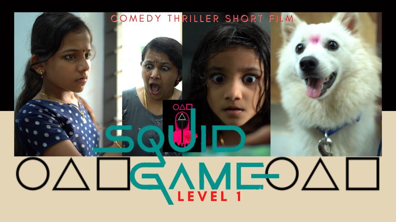 Download സ്ക്വിഡ് ഗെയിം | SQUID GAME - Level 1 | a Comedy Thriller Short film | ഷോർട്ട് ഫിലിം Part 1