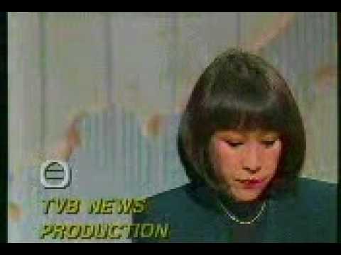 1991 11 27 TVB Pearl News File Closing