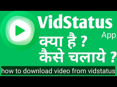 HOW TO USE VIDSTATUS APP | HOW TO DOWNLOAD VIDEO FROM VIDSTATUS APP