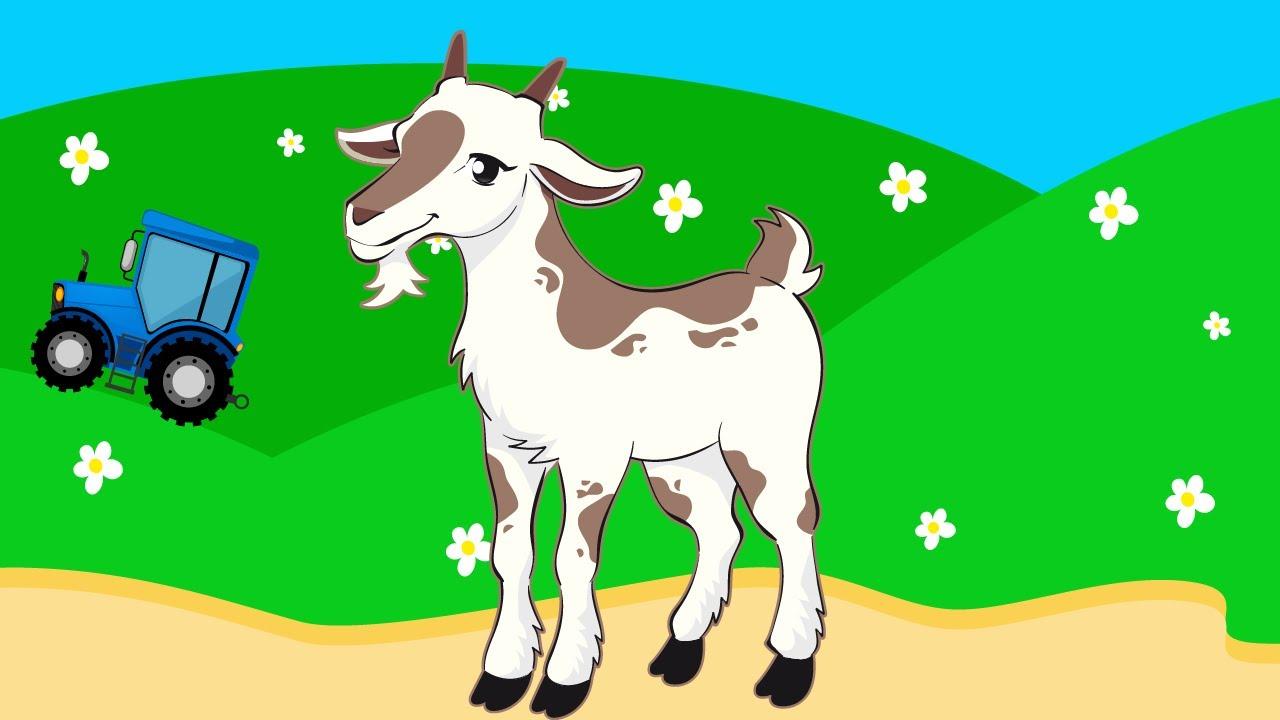 Мультик для Детей про Домашних Животных - Козу. Развивающий Мультфильм для Малышей. Видео для Детей