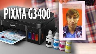 Обзор МФУ Canon PIXMA G3400