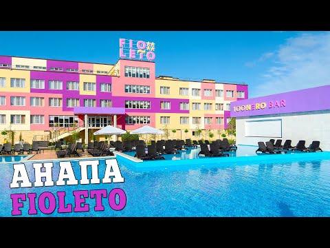 #АНАПА Новый отель FIOLETO 4* ЧЕСТНЫЙ ОБЗОР Черное море. Витязево 2019
