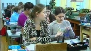 Смотреть видео  девочкам на уроке труда