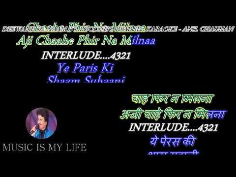 Deewane Ka Naam To Poochho - Karaoke With Scrolling Lyrics Eng.& हिंदी