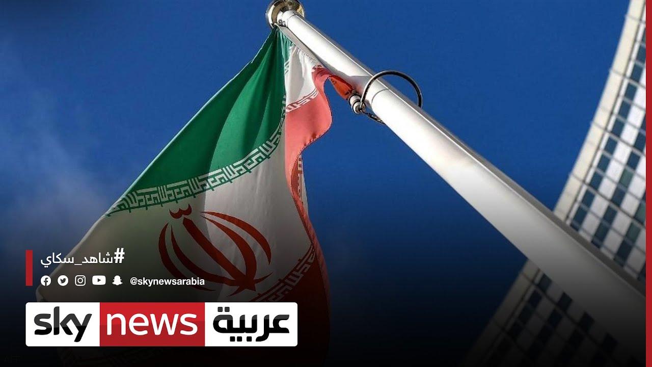 إيران تتوعد إسرائيل بالرد في المكان والزمان المناسبين  - نشر قبل 2 ساعة
