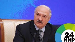 «Перезагрузка» Барановичей: Лукашенко поручил развивать средние города Беларуси - МИР 24