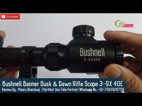 Bushnell Dusk & dawn rifle scope Banner 3-9X 40E | Bushnell Red & Green  Illuminated Rifle scope