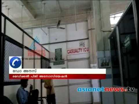 Trivandrum Medicalcollege hospital