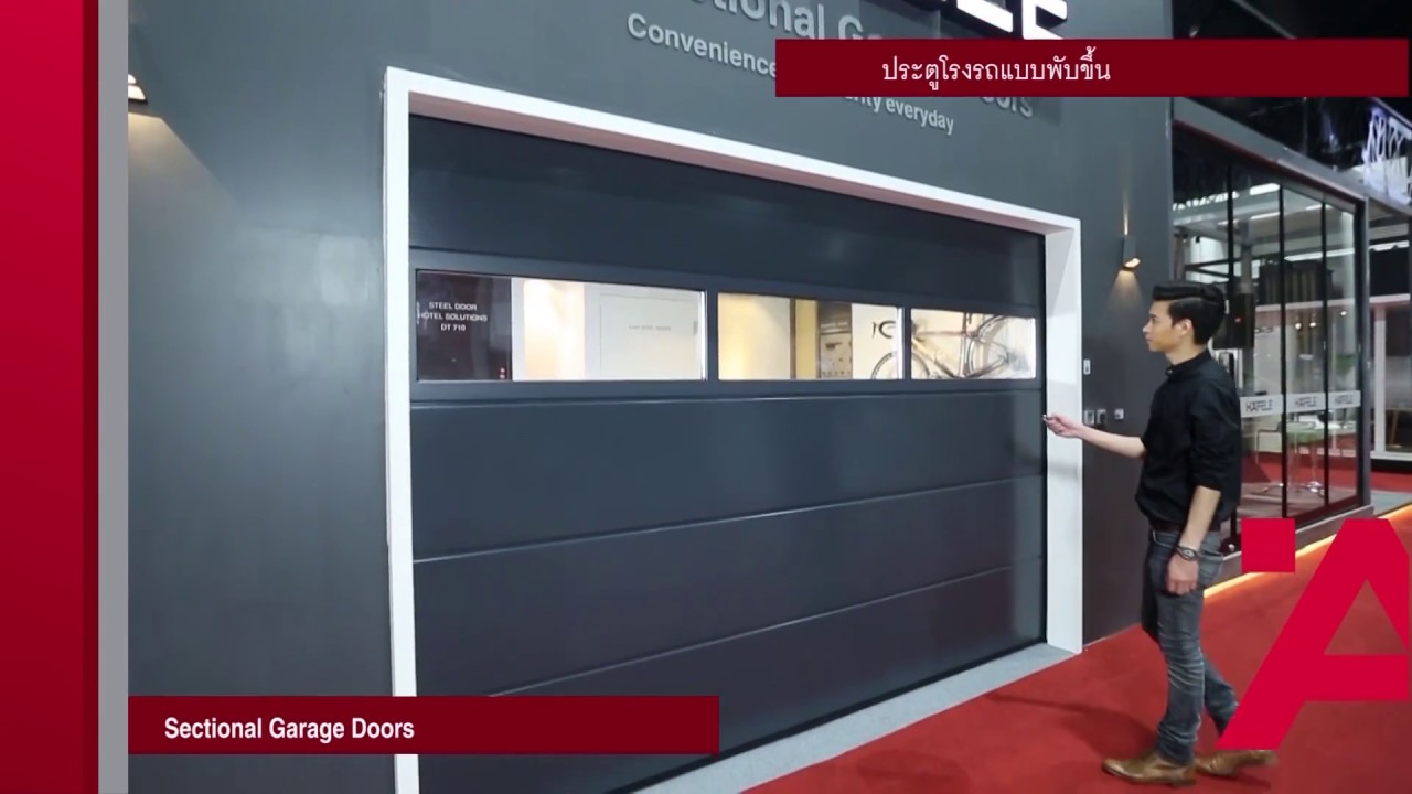 Hafele Thailand Architectu0027 17 Garage Doors & Hafele Thailand Architectu0027 17 Garage Doors - YouTube