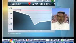 باعشن: وصول مؤشر السوق السعودي إلى 9400 نقطة قد يكون نقطة انطلاقة جديدة