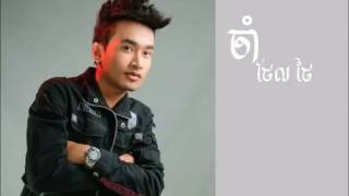 Myanamr New Love Song