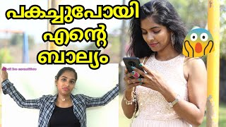 Reacting to my old youtube videos|Most trolled video reaction|Hate comments reaction|Asvi Malayalam