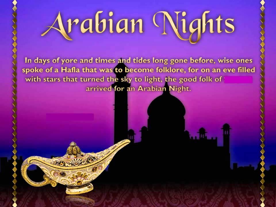 Arabian Nights Invitation Youtube