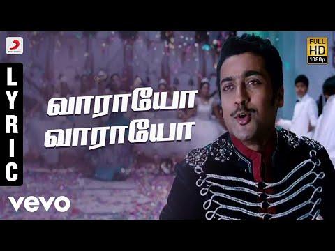 Aadhavan - Vaarayo Vaarayo Tamil Lyric Video | Suriya, Nayanthara | Harris Jayaraj