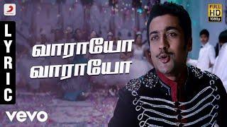 aadhavan---vaarayo-vaarayo-tamil-suriya-nayanthara-harris-jayaraj