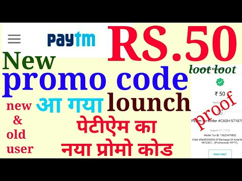 Paytm coupons and Paytm offers will enable you to get great deals and discounts. Paytm also offer unbelievable cashback offers and Paytm coupons on a wide range of services and products. Spoil yourself at the comfort of your house and get involved into an amazing world of Paytm offer, Paytm coupons and Paytm Sale/5(37).