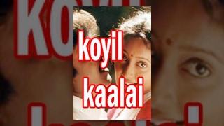 Koyil Kaalai