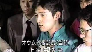 ポア、救済殺人 村井幹部刺殺事件の謎 羽根組幹部Aが語る真相 thumbnail