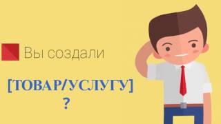 Qwarcode ru система приема платежей и сеть партнерских программ © 2017 Official video(Сайт http://qwarcode.ru., 2016-12-10T14:16:06.000Z)