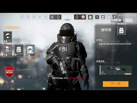 HOT NEWS 😻 : RAINBOW SIX SIEGE :  MOBILE  -  LINK DOWNLOAD NOW -  FULL GAMES