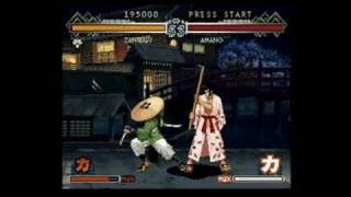 Last Blade 2: Heart of the Samurai Dreamcast