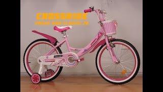 """Обзор бюджетного детского велосипеда Crossride Vogue and Classic 20"""" на 6-10 лет"""