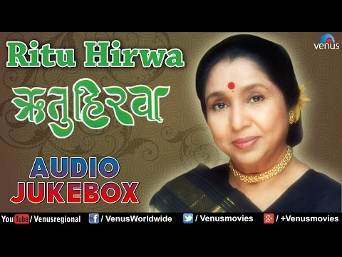 Ritu Hirwa - Asha Bhosle || Hit Marathi...