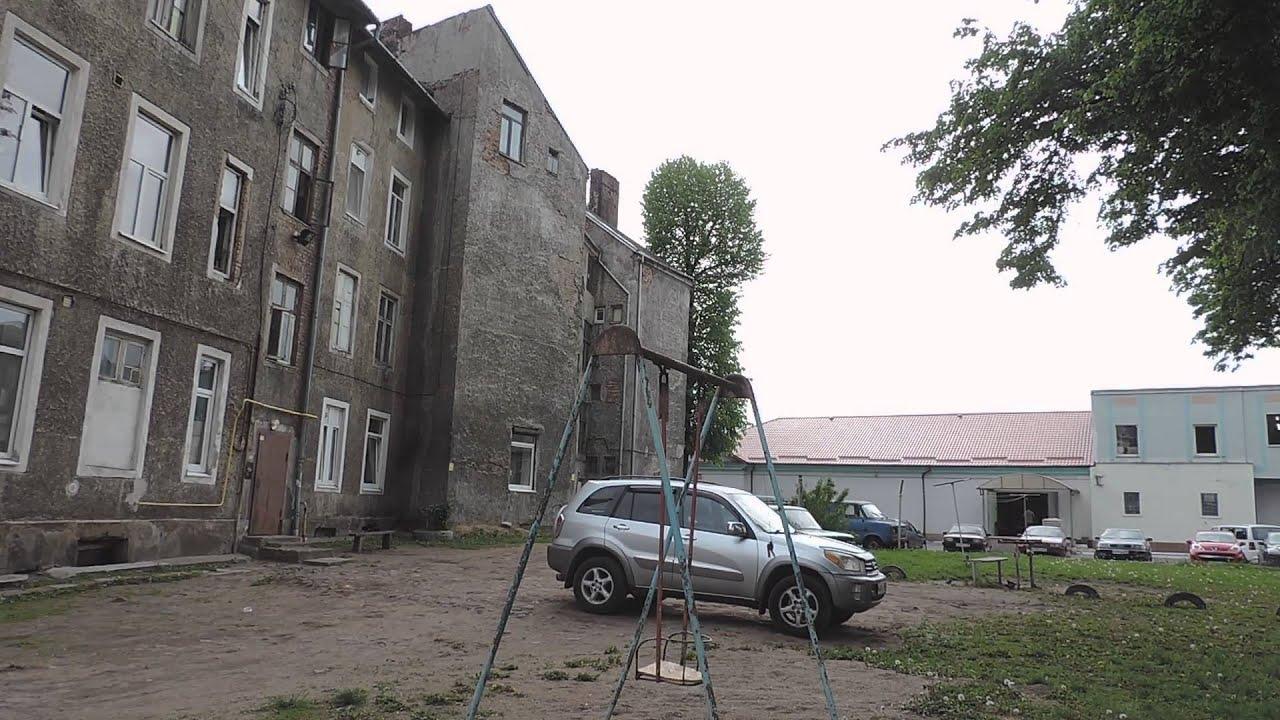 Советск Tilsit Улица Красноармейская Калининградская область